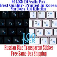 Russian Blue Keyboard Sticker Transparent Reseller 100 Pack Deal