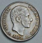 10 CENTAVOS 1883 / FILIPINAS / MANILA / PHILIPPINES / EXCELENTE Y MUY ESCASA