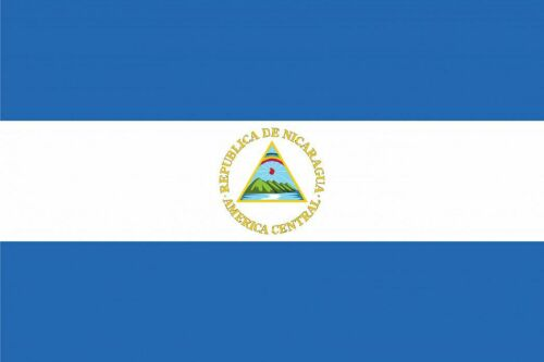 2019 NICARAGUA 500 CORDOBAS POLYMER P-NEW UNC/> /> /> /> />CATHEDRAL OF LEON VOLCANO
