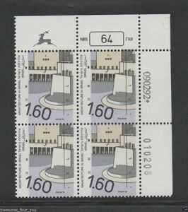 ISRAEL Architecture 1.60 Plate Block Stamp Definitive Date 09.02.92* / 010208