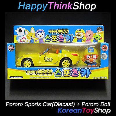 Pororo Sports Car (Diecast) & Pororo Character Doll