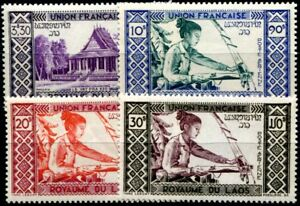 Laos-1952-18-20-28-Post-freschi-perfette-f3713