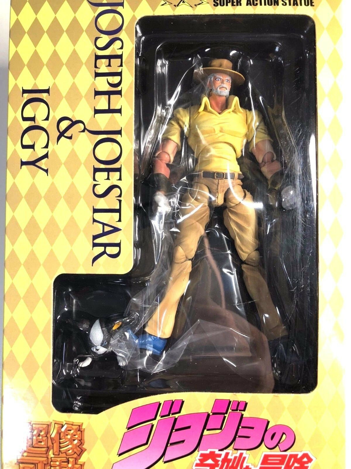 Free Shipping from Japan Authentic JOJO Joestar & Iggy Medicos toy part 3