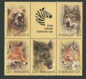 1988 Russia B141-5 Stamps Kenmore Stamp Company WOODLAND ANIMALS Moscow Zoo Fund