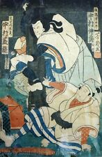 YOSHIIKU ukiyo-e ESTAMPE JAPONAISE AUTHENTIQUE original japan woodblock KABUKI