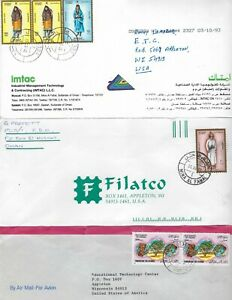 OMAN 1990s SIX AIR MAIL COVER VARIOUS FRANKINGS ALL TO US
