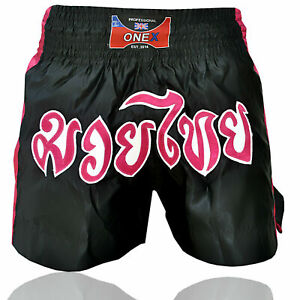 New-Grappling-Kick-Shorts-Fighting-Training-Fitness-Gym-Sports-Smart-ThaiShorts