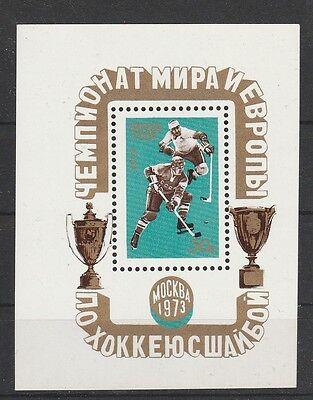 Energisch V852 Sowjetunion/eishockey Minr Block 84 ** GläNzende OberfläChe
