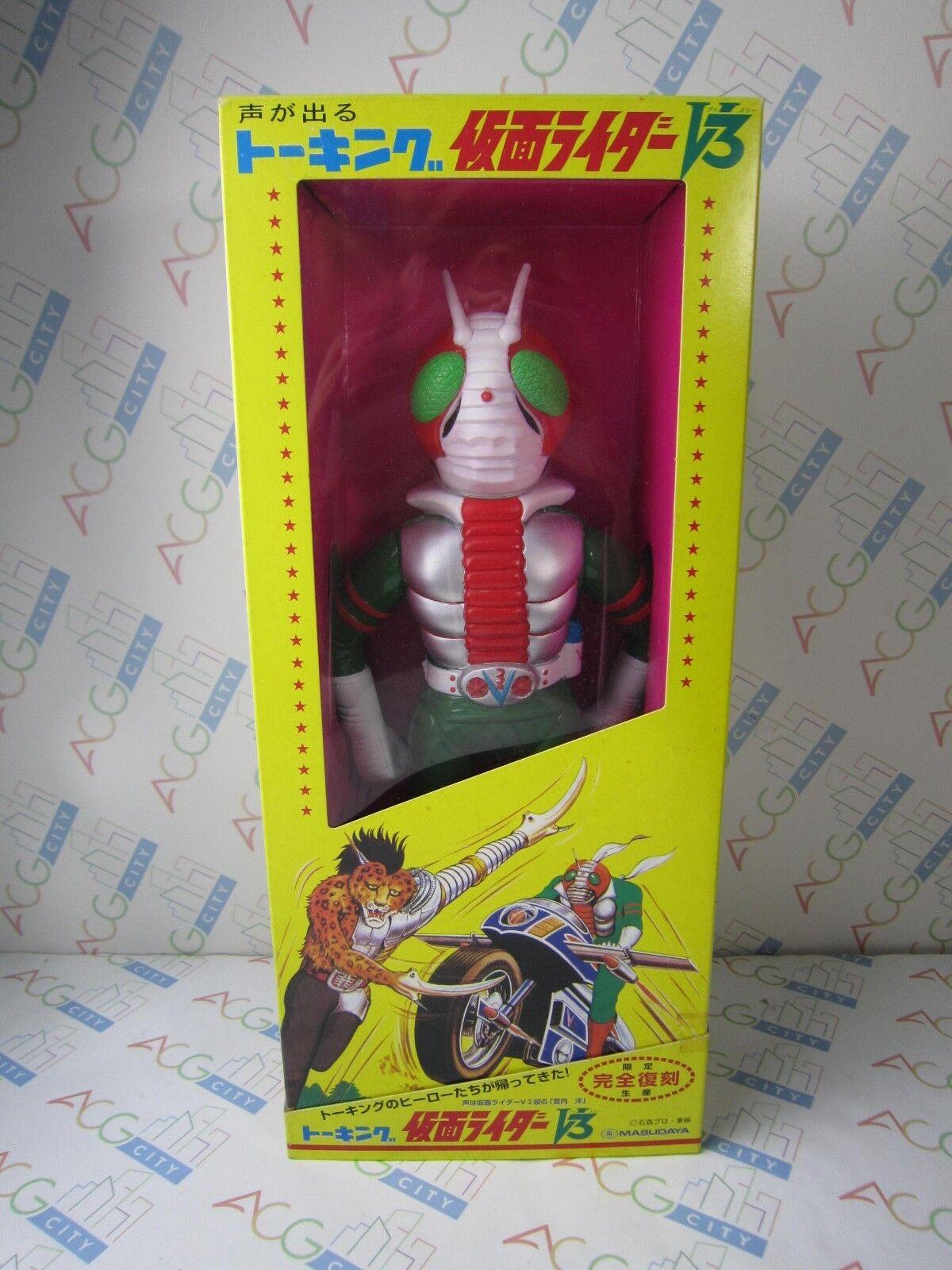 仮面ライダーV 3マスカヤなし話すビニールフィギュア日本ヴィンテージ