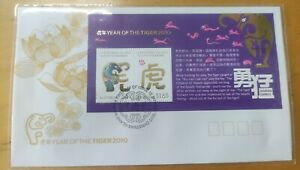 2010 虎年邮票首日封 Australia Christmas Island Dragon Miniature zodiac stamp MS FDC