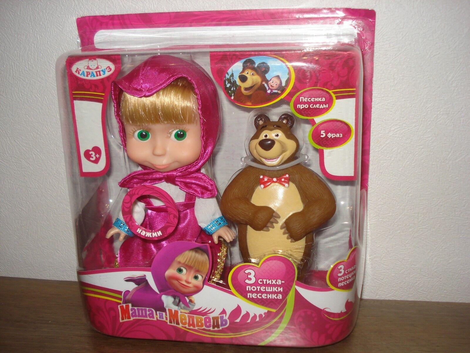 Doll Masha Masha Masha 15 cm and the Bear from Russian cartoon Masha and Bear Masha i Medved 472c90