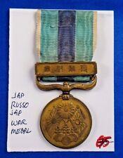 Original Russo Japanese War Medal Badge Ribbon