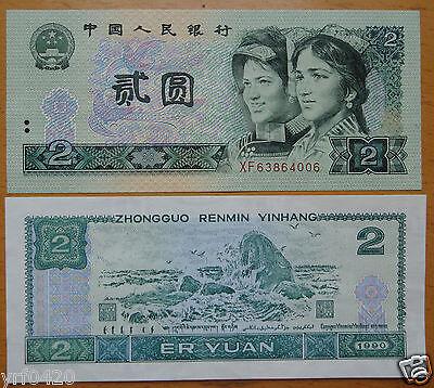 China paper money 100 yuan 1990 UNC