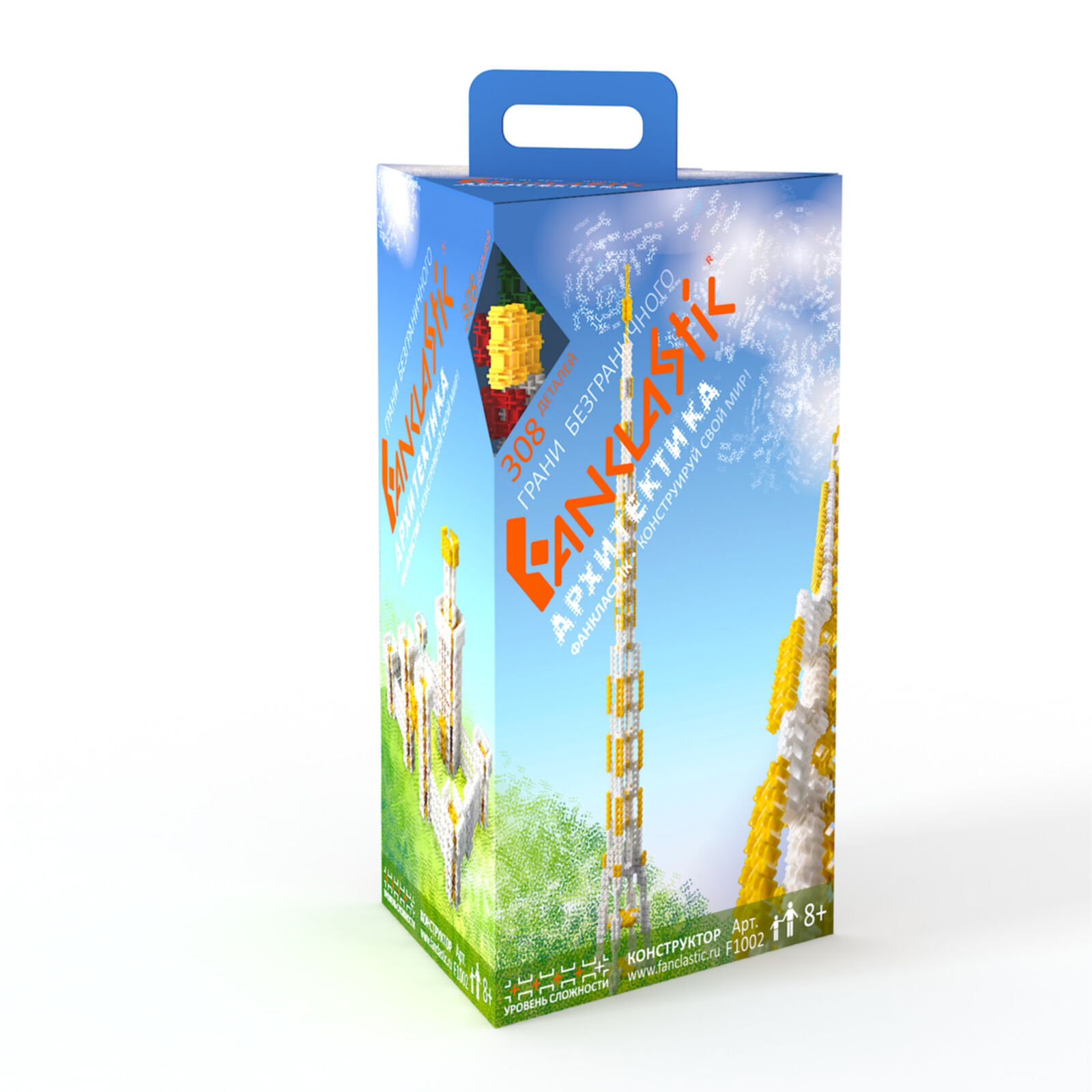 Fanclastic,Arcitectics Building Set,New Educational Construction Toy From Russia
