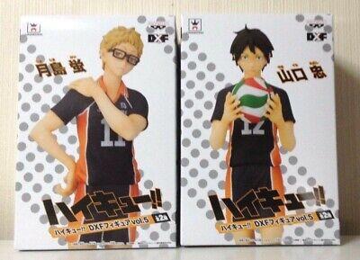 Haikyuu 3/'/' Tadashi Yamaguchi Banpresto Prize Figure Anime Manga NEW