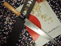 Japanese Sakai Yusuke Swedish Stainless Wa-Sujihiki Knife 270mm Ichii Handle