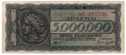 GREECE 5 MILLION DRACHMAS 1944 PICK 128 AUNC