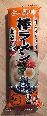 High Quality Ramen, Marutai Bo Ramen, Tonkotsu, 3 min to Cook, 2 servings, Japan