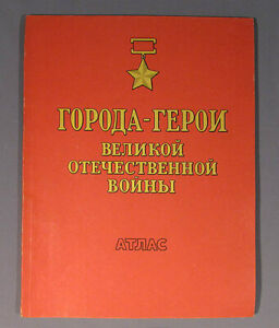 Book-Hero-City-Atlas-War-Map-WW-II-2-WWII-Russian-Old-Vintage-Soviet-Army-USSR