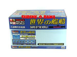 "NIB! Takara Micro World Ships of the World #3 12-Piece Sealed ""Blind Box"" Set"