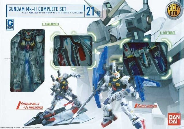 Gundam 1/200 Gundam Mk II Complete Set HCM Pro