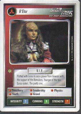 Commander Benjamin Sisko#91 Star Trek Master Series Skybox 1994 Trade Card-C1185