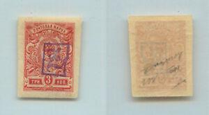 Armenia-1919-SC-4a-mint-violet-handstamped-a-on-3k-imperf-rtb3975