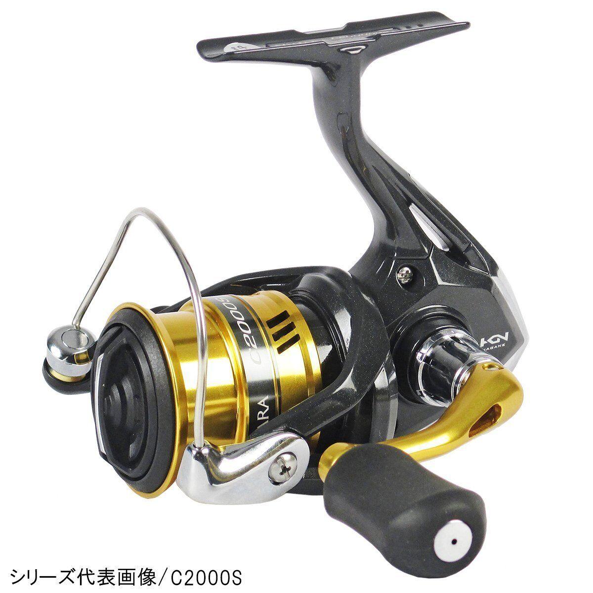 Shimano 17 Sahara C2000HGS Spinning Reel 4969363036254