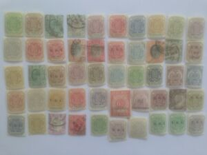 50 Different South Africa Stamp Collection - Transvaal