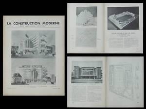 La Construction Moderne - N°15 - 1936 - Courbevoie, Nanquette, Lyon, Bourdeix