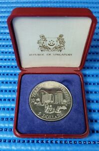 1985-Singapore-25-Years-of-Public-Housing-Commemorative-5-Cupro-Nickel-Coin