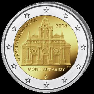 GRECE-2-Euro-Monastere-d-039-Arkadi-2016-UNC