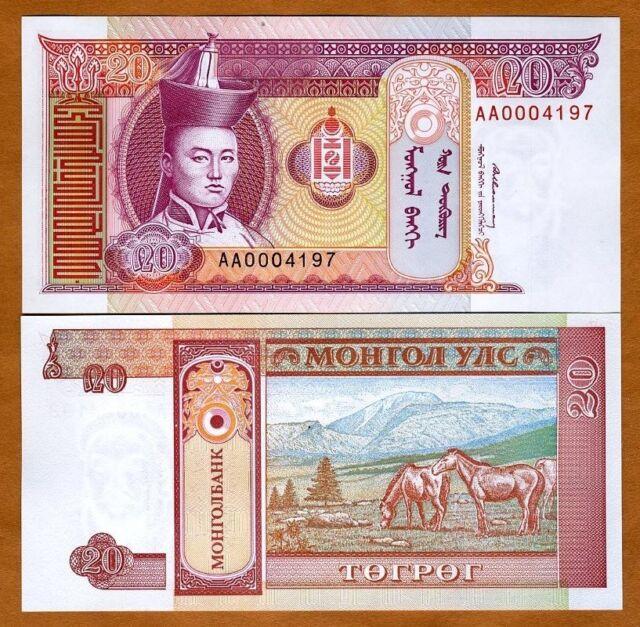 Mongolia, 20 Tugrik, ND (1993), P-55, AA-prefix, UNC > horses
