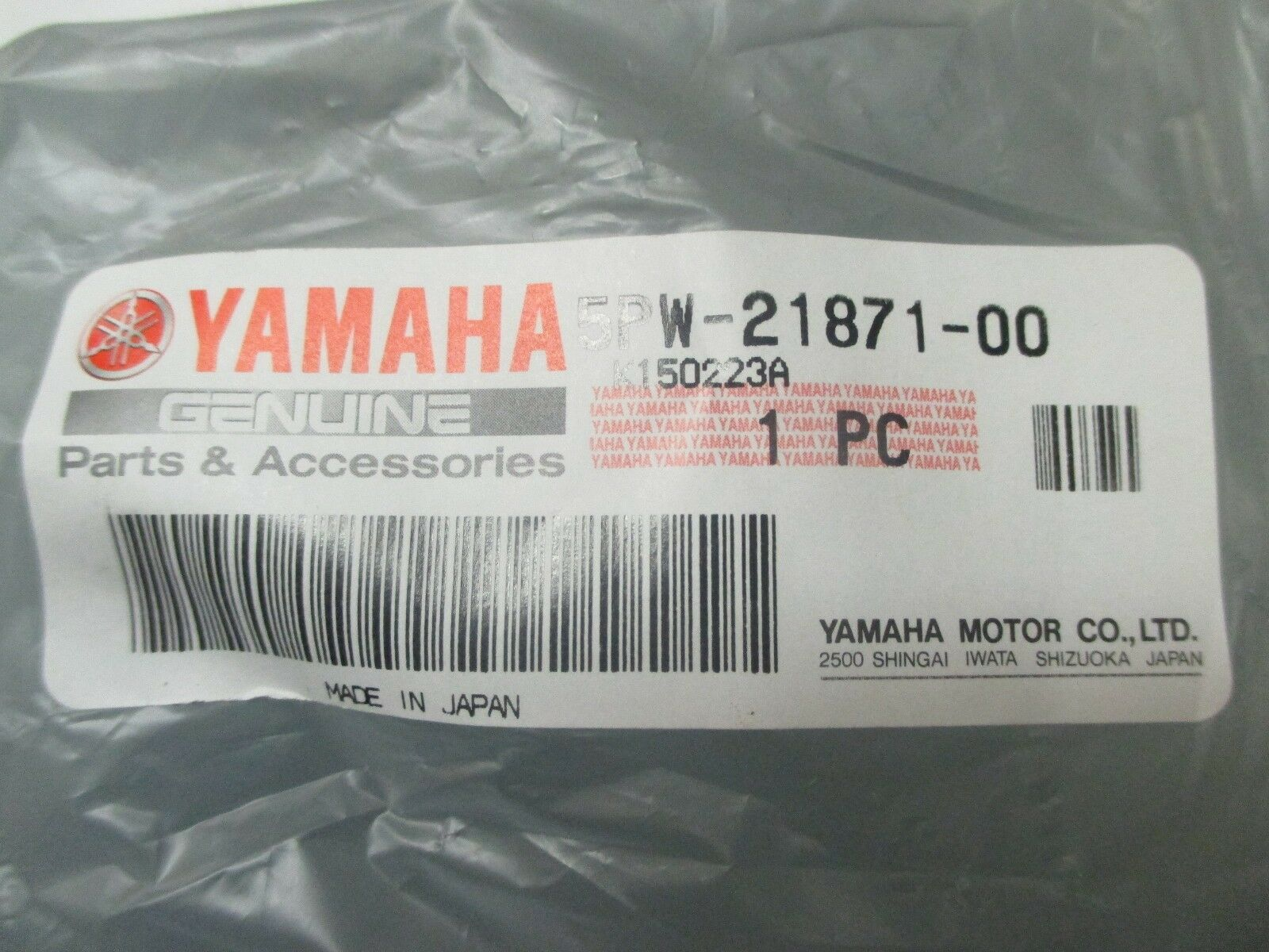Radiator coolant overflow tank 1998-2001 Yamaha R1 NEW OEM coolant bottle