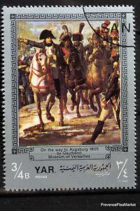 Stamp-New-Napoleon-Bonaparte-Paintings-Yar-88M374