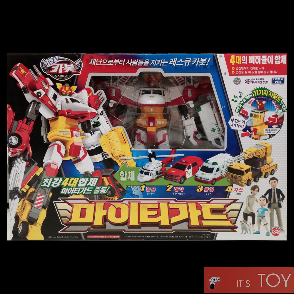 Hello Carbot Mighty Guard Mightyguard Transformers Transforming Figure Car Robot