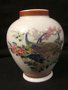 Vintage-Made-in-Japan-Marked-Peacock-Ginger-Jar-Beautiful
