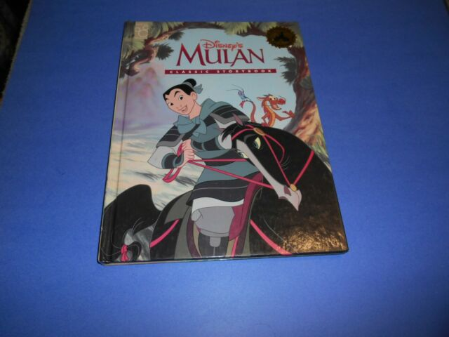 (CHB-3)Mulan by Mouse Works