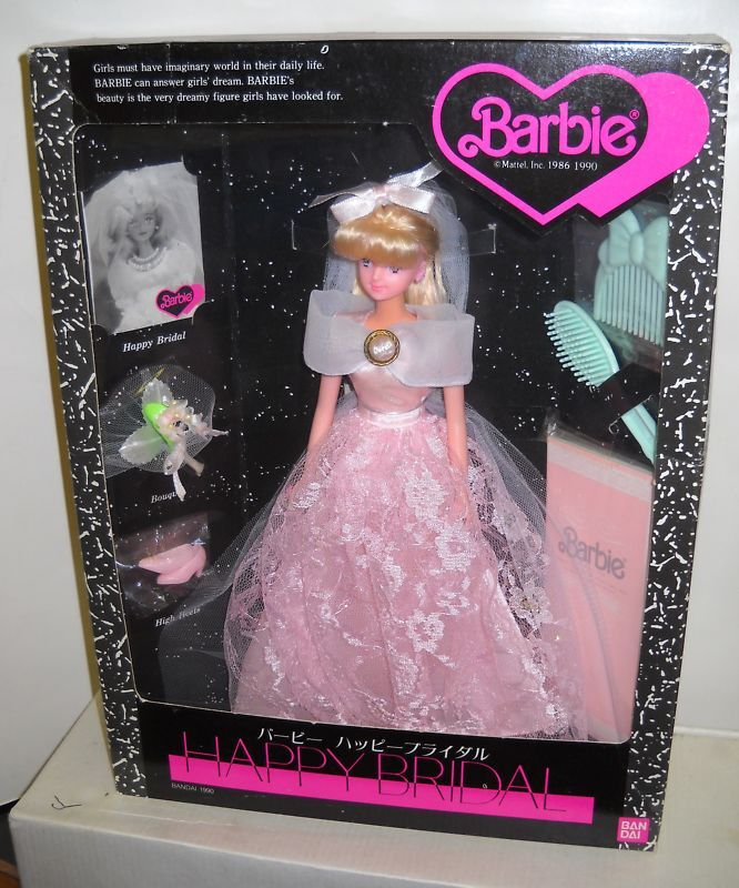 Nunca quitado de la Caja Bai Dai Japón feliz novia Barbie extranjeros