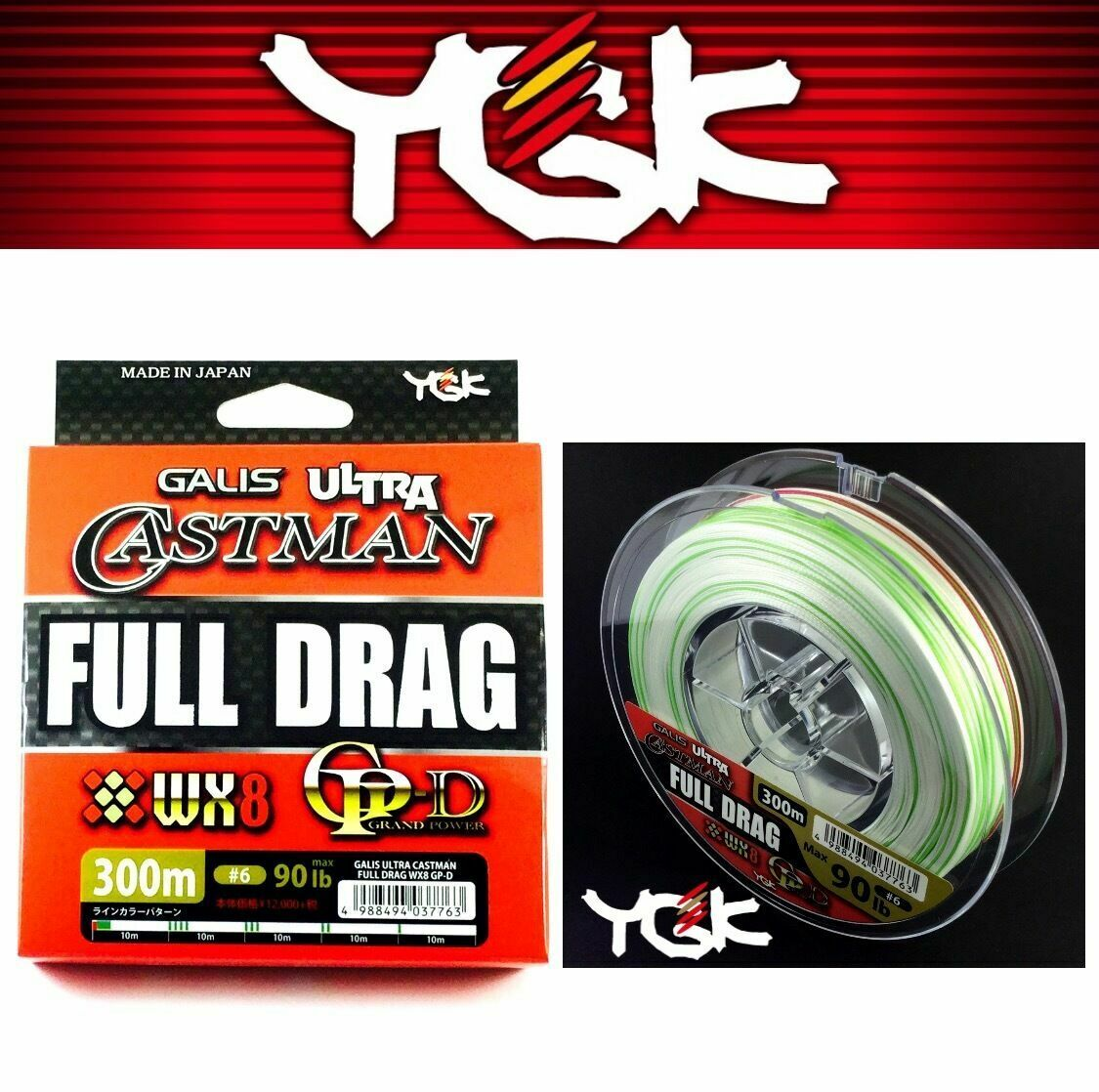 YGK Galis casting Braid Line wx8 ULTRA castuomo FULL DRAG 300m