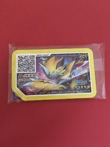 Details about Zeraora Very Rare JAPAN Pokemon gaole Disk QR code Nintendo  pocket monster F/S a
