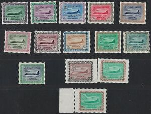 Details about SAUDI ARABIA 1960 AIR MAILS CAIRO PRINTING TO 50 pi SG 440  HINGED + LARGE FORMAT