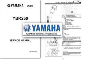 yamaha ybr250 service workshop repair shop manual ybr 250 2007