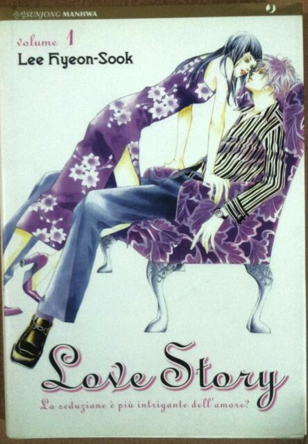 Love Story n.1 di Lee Hyeon-Sook ed.Jpop* NUOVO! *  Sconto 50%