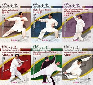 Chinese-Kungfu-Cheng-style-bagua-8-diagram-Palm-Serie-by-Ma-Lincheng-9DVDs