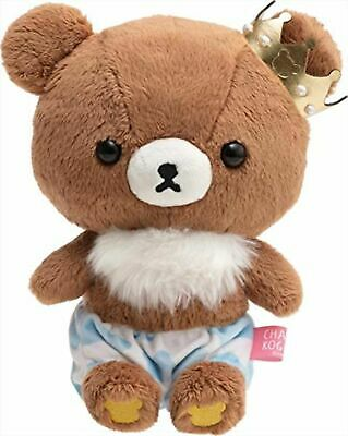 San-X Rilakkuma Brown hanging stuffed Brown bear MY62801
