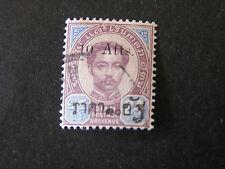 **THAILAND, SCOTT # 64, 10a. ON 24a VALUE KING CHULALONGKON 1899 ISSUE USED