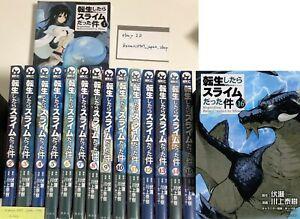 Regarding-reincarnated-to-slime-Vol-1-to-16-Japanese-manga-book-tensura-magazine