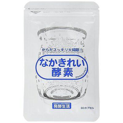 Enzyme Pretty Clean Diet naka kirei enzyme nakakirei Natural JAPAN made KOSO