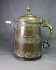Antique Persian Inscribed Copper Ewer Coffee Pot Indo-Persian Islamic 2 Dallah